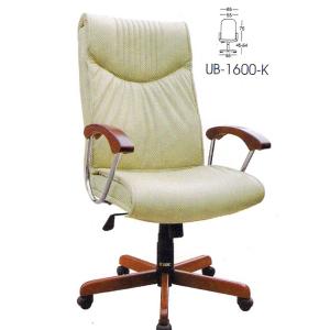 Yubi – Director Chair type UB-1600 K