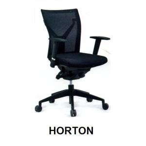 Fantoni – Kursi Manager type HORTON