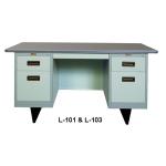 Lion – Meja Kantor Besi Berikut Laci type L-101 & L-103