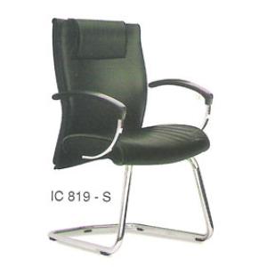 ICHIKO Visitor Chair IC 819-s