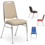 Chitose – Stack Chair type CAESAR N