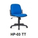 HighPoint – Secretary Chair type HP-03 TT