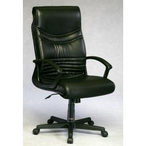 Yubi – Director Chair type UB-1002