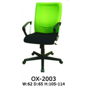 Omex – Director Chair type OX-2003
