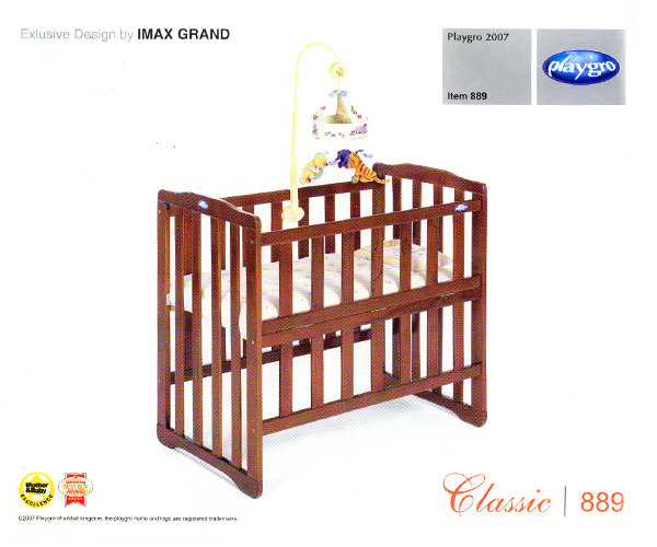 Playgro_babybox__4cf0bae9278d4